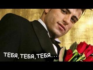 АСЛАН БОРЛАКОВ. ТЕБЯ,ТЕБЯ,ТЕБЯ!!! _(1280x720)