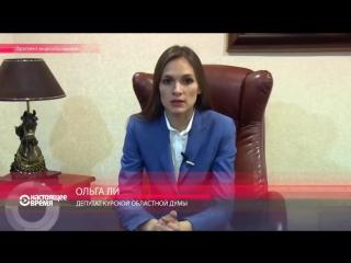 ПУТИН приказал посадить Ольгу ЛИ за «Обращение к ПУТИНУ». 2016 г