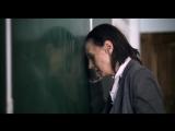 Училка 2015 трейлер | Filmerx.Ru