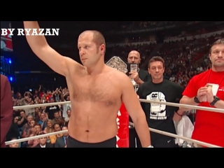 Fedor Emelianenko vs Mark Coleman |BY RYAZAN