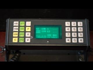 Учебный ролик по поездной радиосвязи