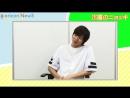 Такуя Иде рассказывает о своей любви к KAT-TUN)