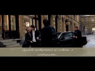 Каспийский Груз - Сам Все Знаю ft. Ганселло (Меченосец)HD