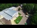 Ессентуки 2016, фонтан на площади и курортный парк