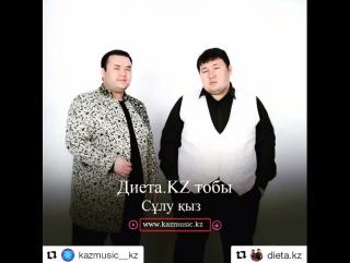 СЕКС КАЗАКША 18  VK