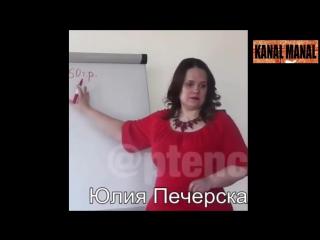 Секс за еду. Юлия Печёрская. Про любовь, не порно, пьяные дуры, дом2, ржачь, жопа, полные девушки