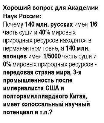 Бюджетная оптимизация в РФ: 10 тысяч ученых могут лишиться работы, а студенты - стипендий - Цензор.НЕТ 3040