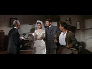 Прогулка по гордой земле / Walk the Proud Land ( 1956 )