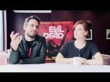 Интервью в пресс-рум на «ComicCon 2013» о фильме «Зловещие мертвецы» #1 (20.07.13)