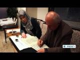 3 Мы вернулись в Ислам Фуад Коичи Хонда и Арно ван Доорн Джанет Джексон