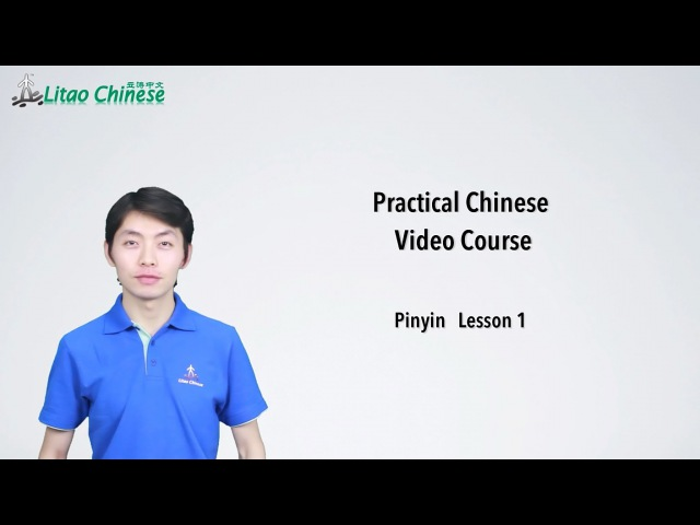 Chinese finals