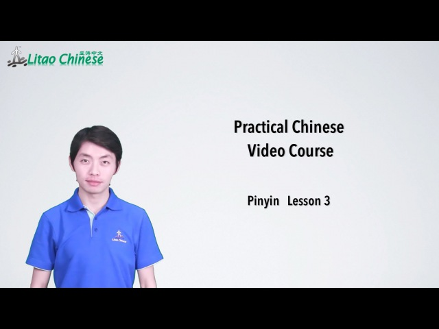 "Chinese initials d t n l g k h"" Pinyin Lesson 03 Learn Mandarin Chinese Pronunciation"