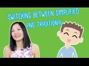 Learn Chinese Characters for Beginners Simplified Characters vs Traditional Characters In4