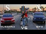 Tesla Model X vs Model S P90D Ludicrous Husband vs Wife Drag Racing 14 Mile Showdown