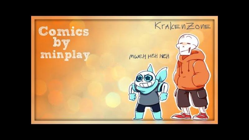 Underswap CoMiX Min-Play【 by KRAKEN ZONE】 RUS DUB