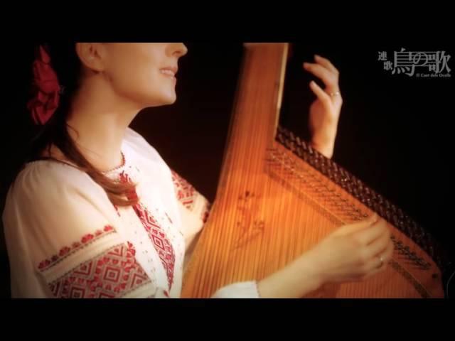 The Song of Birds by Nataliya Gudziy / 鳥の歌 ・ ナターシャ・グジー