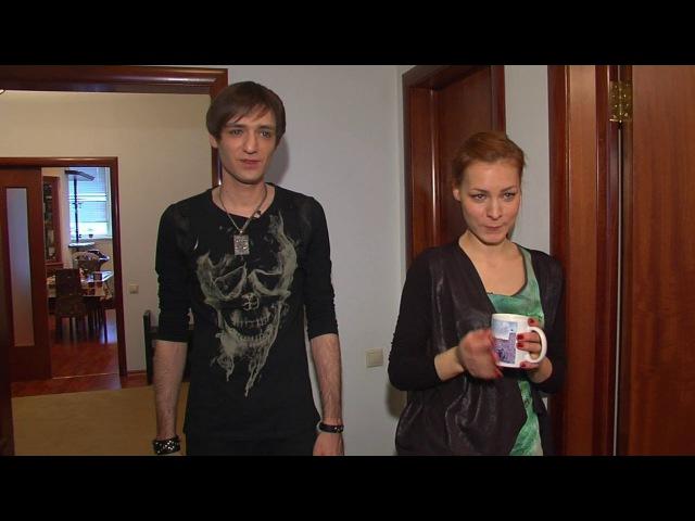 Битва экстрасенсов: Мерилин Керро и Александр Шепс - Быт экстрасенсов и война с лжемедиуами