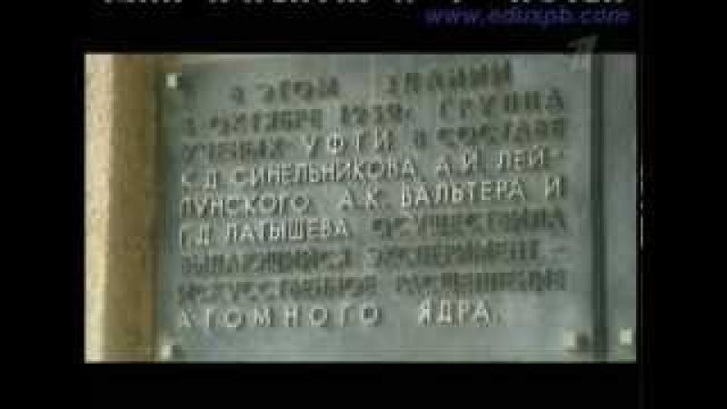 д/ф «Дау великолепный» («Первый канал» /Россия/, 2008)