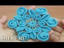 Вязание крючком цветка с завитками, презентация урока вязания 150
