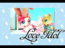 ♥ Littlest Pet Shop L♡VE ID☆L!! Episode3 ♥