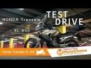 Тест-драйв(обзор) Honda XL 650 Transalp. Конкуренты курят в сторонке))