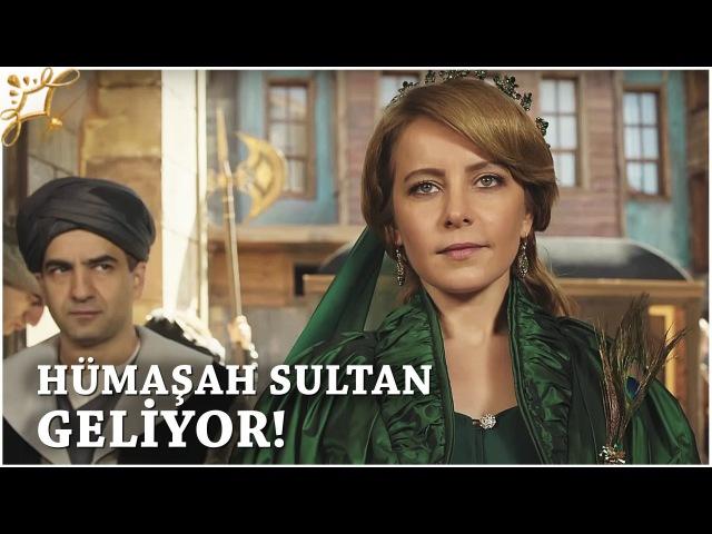 Muhteşem Yüzyıl Kösem 17.Bölüm | Hümaşah Sultan geliyor!