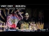 VNDY VNDY - Механика 28.05.2016