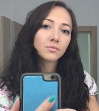 Светлана Клепач