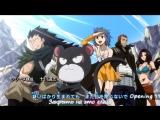 Fairy Tail All Op/Openings [RUS SUB][Хвост Феи все Опенинги] [Фейри тейл все Опенинги] [Субтитры]