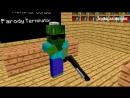 Minecraft Мультики - Школа монстров: Терминатор (Майнкрафт Анимация)