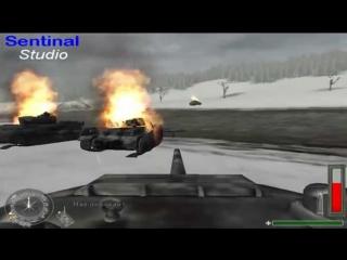 Прохождение Игры Call of Duty 1 → Миссия  21 →  Танк в поле