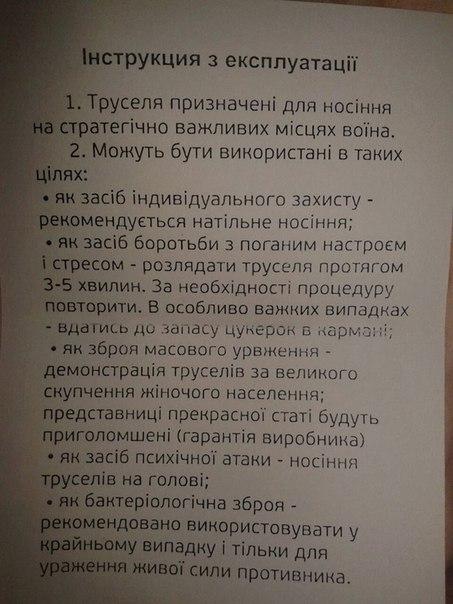 https://pp.vk.me/c630825/v630825166/43826/rTsl0Rp6X2Q.jpg