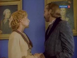 Петербургские тайны.(59 из 60)
