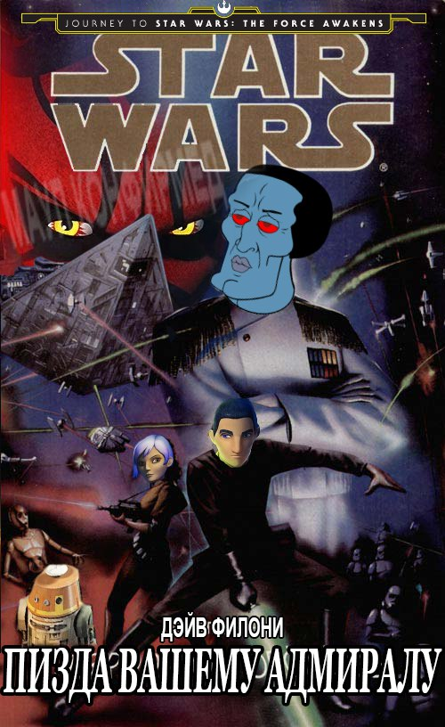 Star Wars Rebels season 3 trailer!  1zbJJGTf4zs