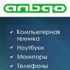 Интернет-магазин «Альдо»