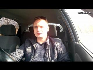18+ Зрада зрадная. Мега-хит от Володи киевского!