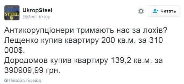 В очередях на границе с Польшей стоят 670 автомобилей, - Госпогранслужба - Цензор.НЕТ 7797