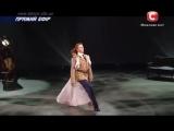 Алиса Доценко и Олег - Вальс-прощание - Второй прямой эфир - Танцуют все 6 - 06.12.2013