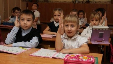 В системе образования Казахстана грядут очередные масштабные перемены.