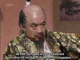 [Сабы Кот Изерлонский / ClubFate] - 051/104 - Бессмертный флотоводец Ли Сунсин / The Immortal Lee Soon-Shin (2004-2005/Юж.Корея)