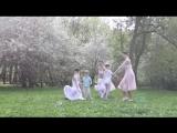 Видеоклип на танец