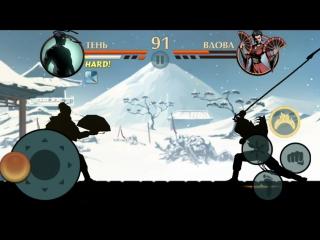 Shadow fight 2 взлом прохождения вдовы