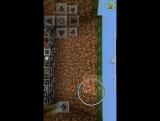 видео как сделать ловушку в майнкрафт.mp4
