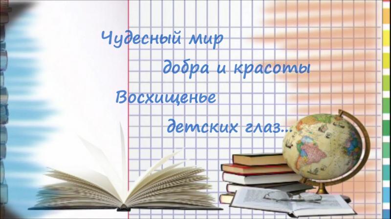 Фильм выпускной 2014 СКОШ № 3