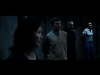 Трейлер. Девять в списке мертвых (2010) [720p]