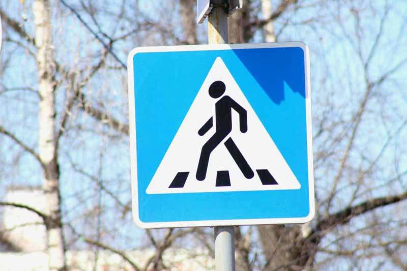 Вчера в Таганроге 20-летний водитель «четырнадцатой» наехал на пешехода