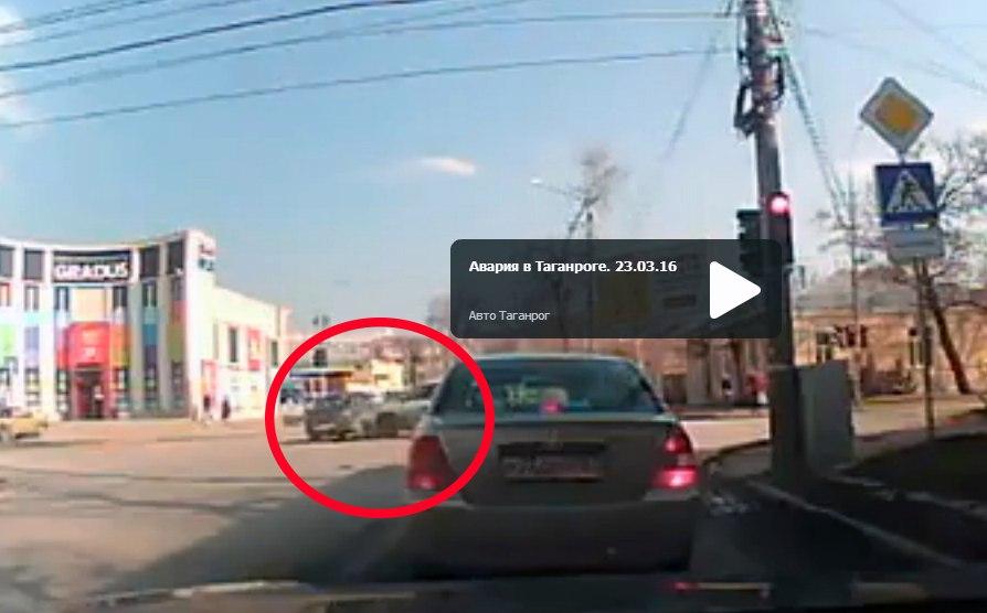 Сегодня днем в Таганроге столкнулись «ВАЗ-2110» и Volkswagen, момент столкновения попал на ВИДЕО