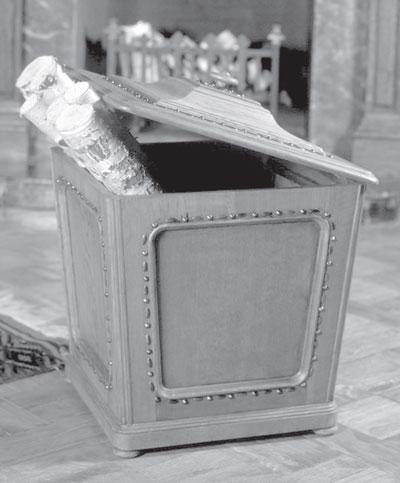 инструкция по охране труда для истопника дровяной печи