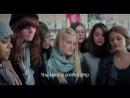 Трейлер. 17 девушек (2011) |Оригинал|
