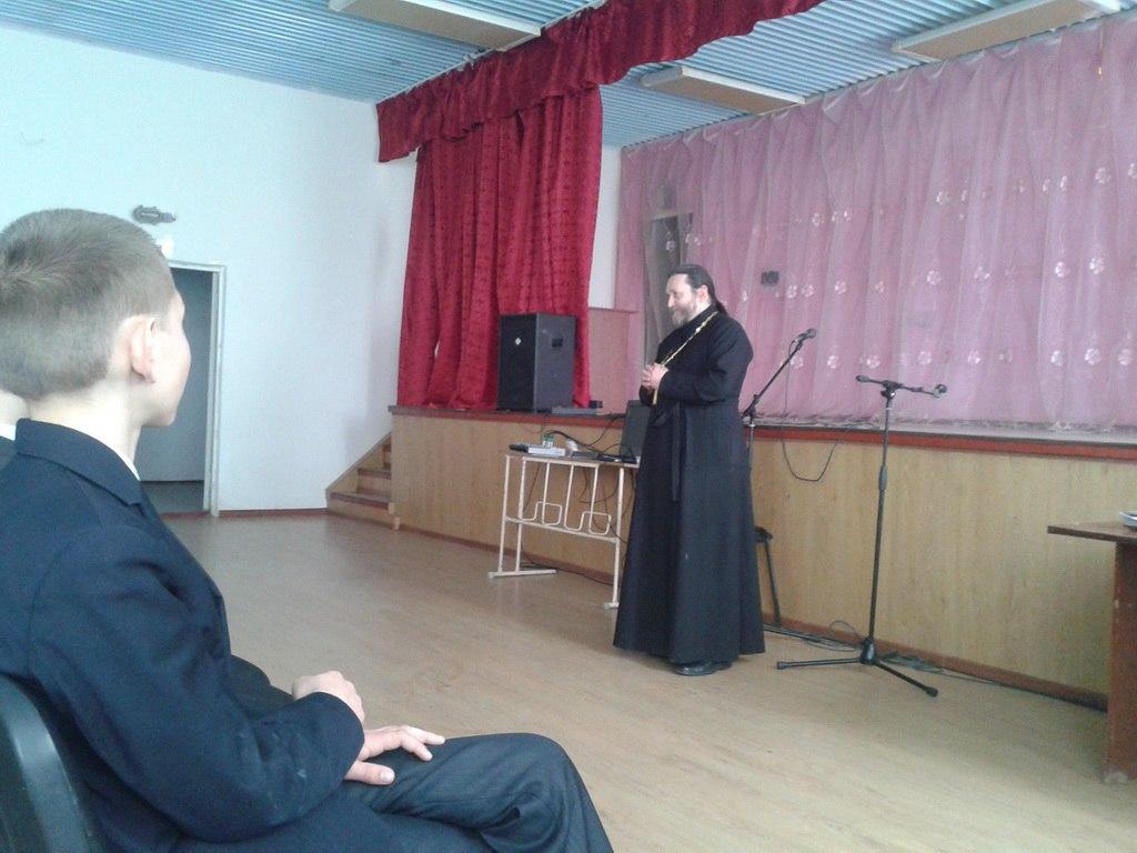 Школьникам Зеленчукского района рассказали о начале книгопечатания на Руси